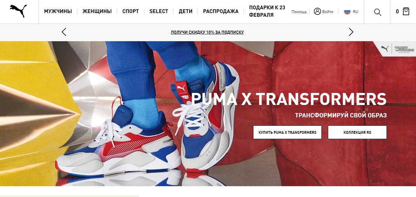 PUMA официальный сайт и каталог интернет магазина