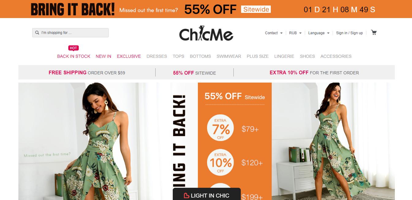 64402d8d0d Chic Me  Women s Fashion Online Shopping » Rovenchanin.ru