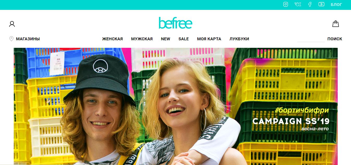 b70269e4a1737 В нашем интернет-магазине вы можете купить стильную одежду, обувь и  аксессуары для мужчин, женщин и молодежи по недорогой цене с доставкой на  дом.