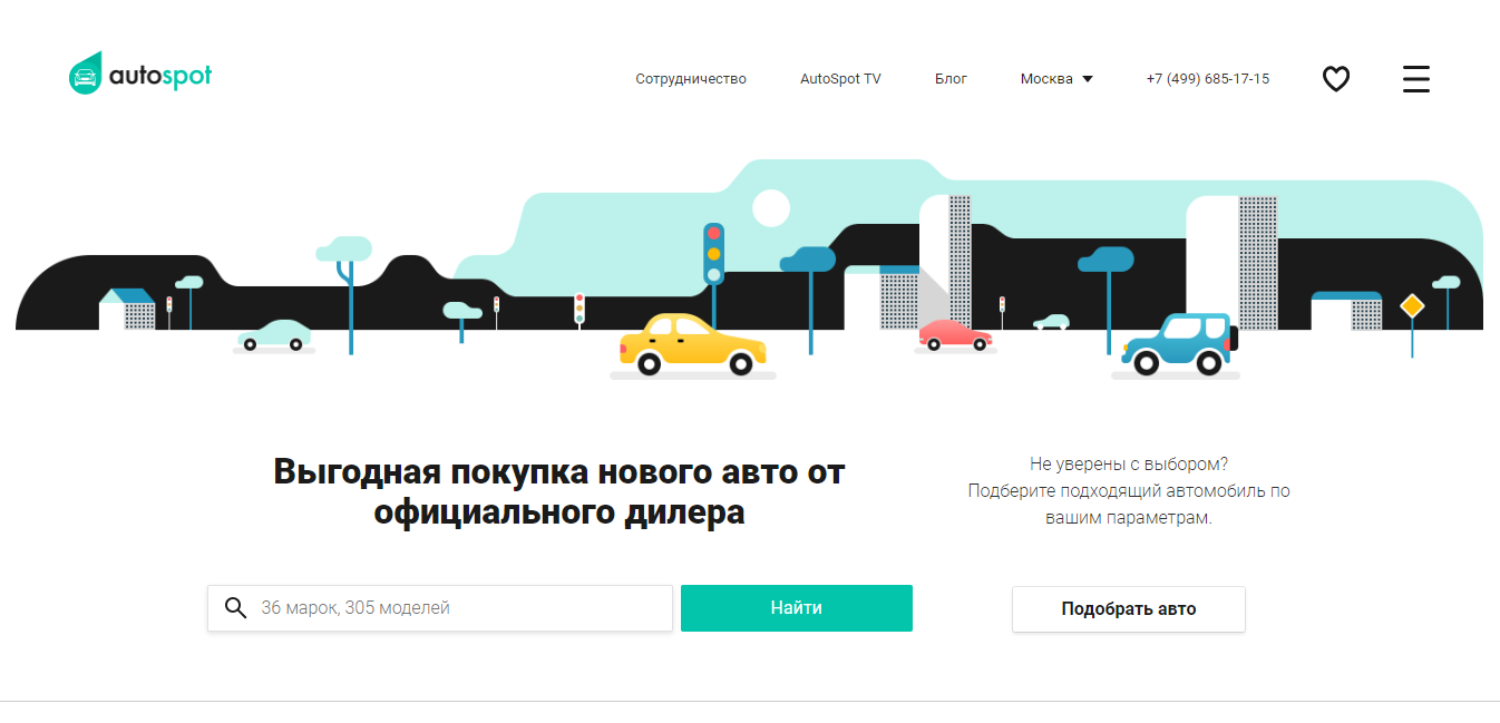 Скидки у официальных дилеров в москве акция монетка уфа каталог