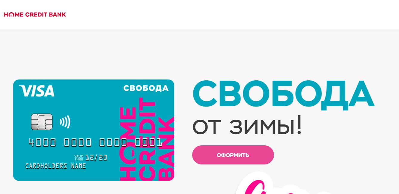 Альфа банк взять кредит онлайн заявка topcreditbank.ru